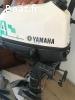 Moteur Yamaha FourStroke 4 Cv